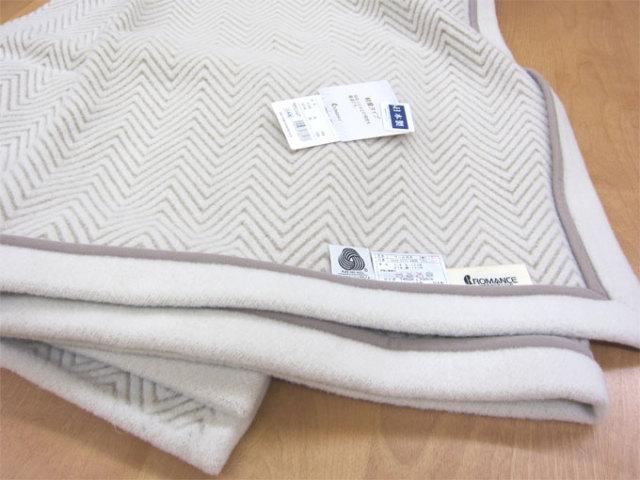 軽くて暖かい、ヘリンボーンラムウール毛布