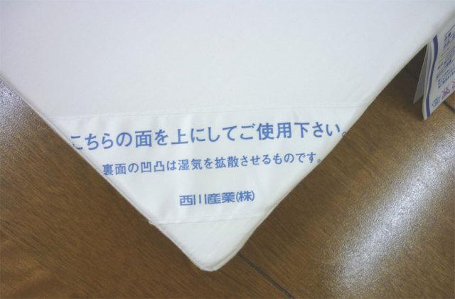 オーガニックコットン・羽毛ベビー組ふとん(西川産業)