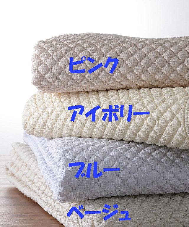 ワッフル織の生地とポコポコ感が素肌に気持ちイイ&さわやかな寝心地!夏の汗取りSmileパット!