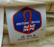 英国羊毛使用!